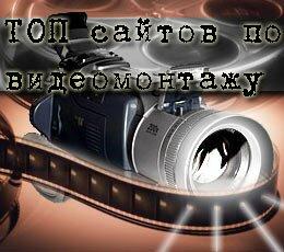 top_sites_videoedit