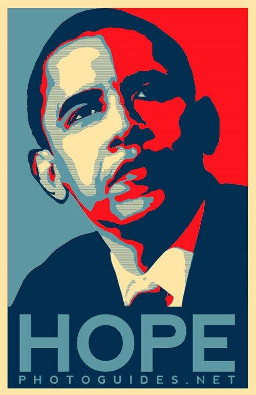 """Плакат Обамовской """"Надежы""""."""