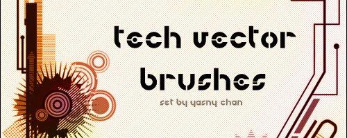 Технические кисти в векторе
